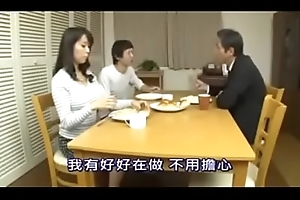 Cheating Japanese Milf relating to her Lassie