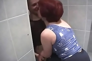 Russian Mom and son with respect to go to the loo